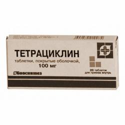 тетрациклин и нистатина