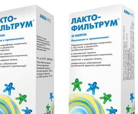 Бифидумбактерин сухой в ампулах: инструкция по применению ...